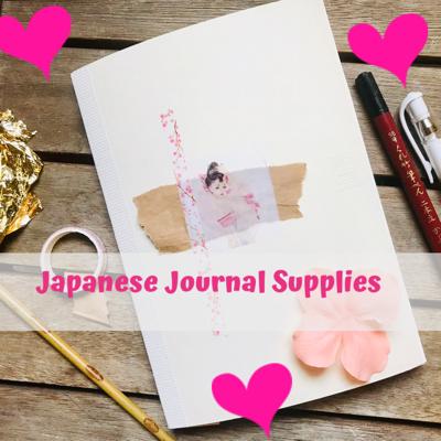 Japanese Journaling Supplies